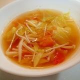 春キャベツとトマトとえのき茸のコンソメ生姜スープ