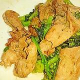 菜の花と豚肉の焼肉のたれ炒め‼