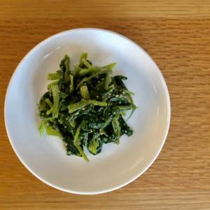 エンサイ(空芯菜)のナムル
