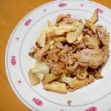 豚肉とエリンギとキャベツのコンソメチーズ炒め