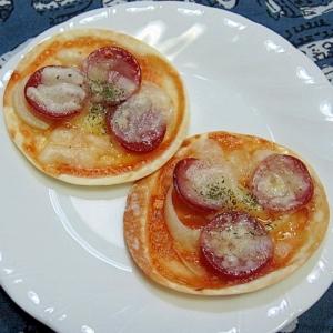 サラミと玉ねぎのミニピザ