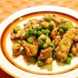 鶏肉とグリーンピースのハーブ炒め