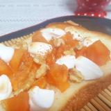 柿とマシュマロと胡桃のトースト