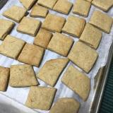 豆乳きなこクッキー