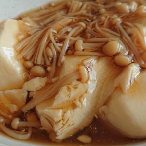 絹豆腐とえのきの和風餡掛け 時短レシピ