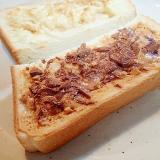 ピーナツクリームとミルクチョコのココア香るトースト