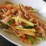 韓国風豚しゃぶサラダ