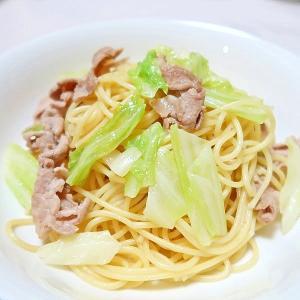 キャベツと豚肉のバター醤油スパ★減塩・低カリ志向