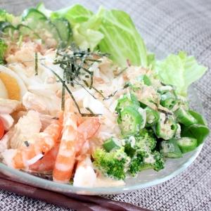 糖質オフ★むき海老とオクラのサラダうどん(風)