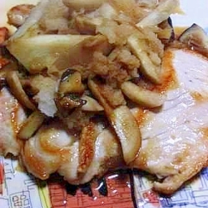 安くて豪華 鶏胸肉の大判焼き シイタケみぞれソース