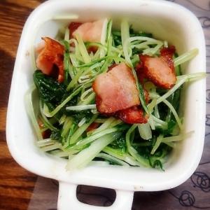 水菜使いきり!水菜とベーコン炒め