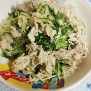 水菜と豚しゃぶ炒め