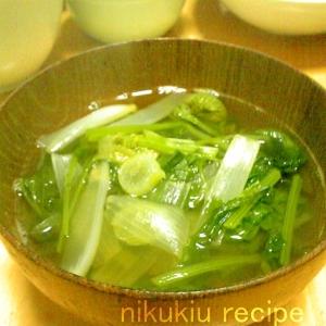 大根の葉・葉たまねぎ・こごみの味噌汁