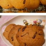 材料5つ!簡単チョコチップ風クッキー♪