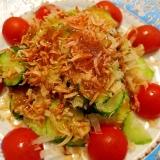 きゅうりとミニトマト、乾燥エビのおしゃれサラダ