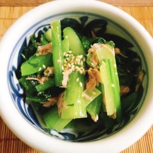 【夫婦のおつまみ】大葉さっぱり小松菜のツナマヨ和え