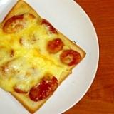 ウィンナー&チーズトースト★