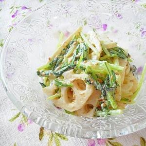 シャキッ!レンコンと水菜の胡麻マヨサラダ