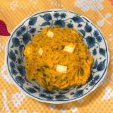 レンジで簡単!かぼちゃサラダ