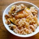 ツナとカボチャの炊き込みご飯