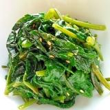 空芯菜のナムル