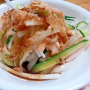大根の消費に(^^)大根きゅうりハムのサラダ