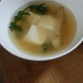 春菊、絹ごし豆腐、舞茸のお味噌汁