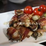 牡蠣のベーコン巻き