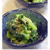 簡単おつまみ!小松菜のナムル