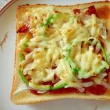 ★サラミとちっぴり野菜のチーズトースト★