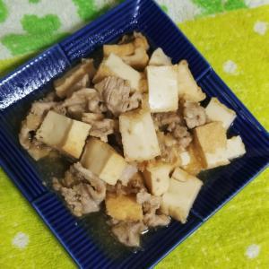 厚揚げと豚肉のおろし煮