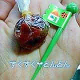 お弁当☆手作りケチャップ容器