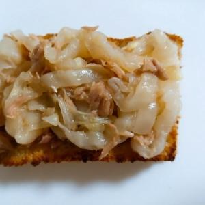 白菜ツナトースト