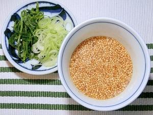 夏のそうめんや蕎麦に。ピリ辛味噌めんつゆ