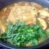 味噌煮込みうどんの一人鍋