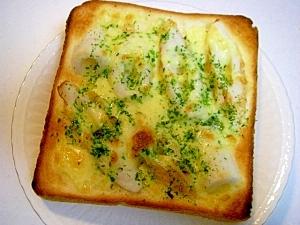 竹輪&チーズトースト♪