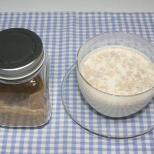 むくみ解消☆ポッカポカ☆食品乾燥機で蒸し生姜ミルク