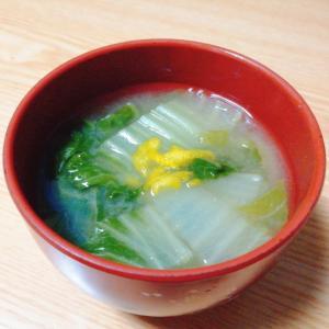 白菜の柚子風味の味噌汁