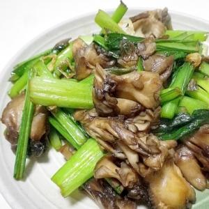舞茸と小松菜のガーリックバター醤油