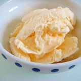 ミキサーで1分☆簡単アイスクリーム