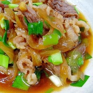 定番お惣菜☆ 「牛肉とタマネギのしぐれ煮」