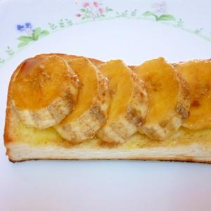 レモンティーが香る☆甘くとろけるバナナトースト♪