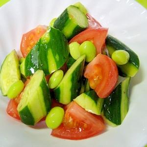 青じそ風味☆きゅうりとトマト枝豆のサラダ