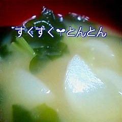 かぶとわかめの味噌汁
