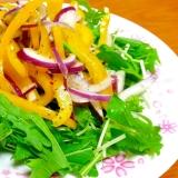 黄パプリカと紫玉ねぎのハーブマリネサラダ