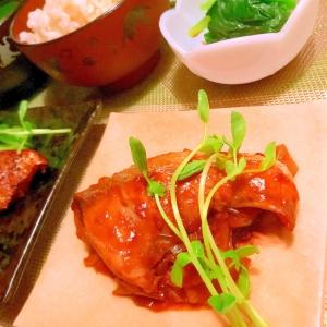 ぶりの韓国風コチュジャン煮