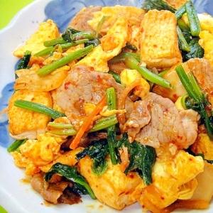 豆腐とほうれん草キムチのチャンプルー