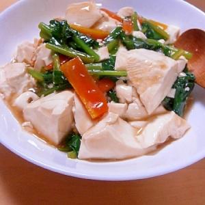 お豆腐と野菜のあんかけ丼。ヘルシーで胃に優しい☆