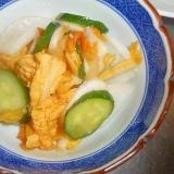 オレンジ白菜・胡瓜・かぶの塩麹浅漬け