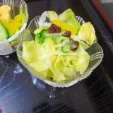 パイナップルとレタスのサラダ